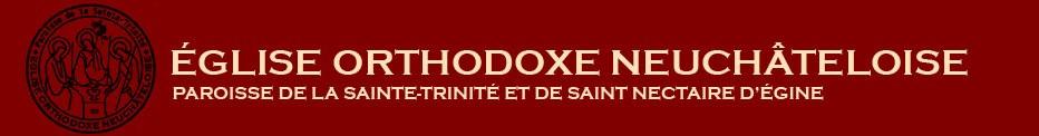 Biserica Ortodoxa Neuchatel Logo